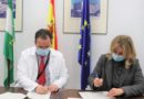 El Hospital Juan Ramón Jiménez y la Asociación Española contra el Cáncer firman un nuevo convenio de colaboración
